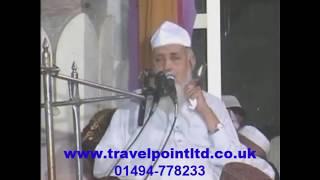 Sudden Death of Sheikh while Praising Prophet Muhammad (SAW)
