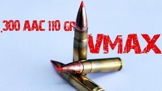 getlinkyoutube.com-.300 BLK gel test: Freedom Munitions 110 gr VMAX