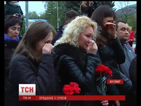 Украинский боец погиб в бою с вражеской ДРГ за неделю до демобилизации.