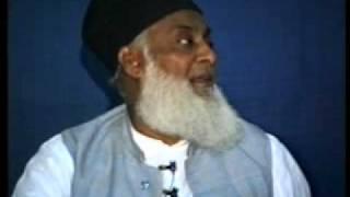 4/7- Tafseer Surah Al-Aala By Dr. Israr Ahmed