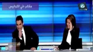 مقلب في مذيعي الجزيرة الرياضية جهاد يوسف وأريج سليم