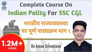Indian Polity for SSC CGL in Hindi Part 1 - Complete Course for SSC CGL 2018 Preparation