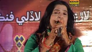 Munjha Pardesi | Samina Gudi | Sindhi Hits Songs | New Sindhi 2015 | Bahar Gold Production