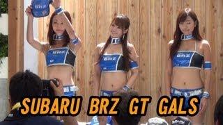 getlinkyoutube.com-SUBARU BRZ GT GALS「BREEZE」 スバル!ワクワクパーク2013