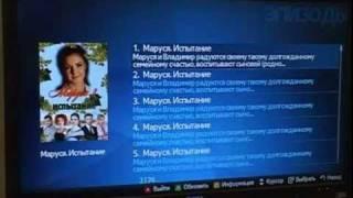 getlinkyoutube.com-Интернет телевидение на Samsung Smart TV