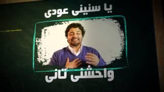 getlinkyoutube.com-Hamid & Kammah - Weily / حميد الشاعري و محمد قماح - ويلي