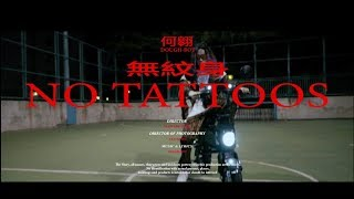 Dough Boy    No Tattoos【Official Music Video】