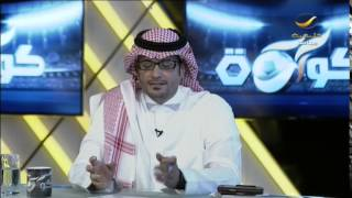 getlinkyoutube.com-محمد البكيري : الهلال دائما ما تكون بداياته قويه وحاضر في التنافس
