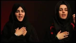 getlinkyoutube.com-The Love of Hussain - English Nawha | HASHIM SISTERS| Muharram 2016/17