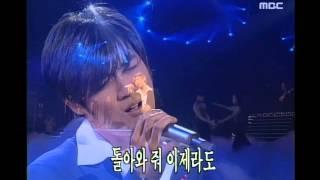 getlinkyoutube.com-Ahn Jae-wook - Forever, 안재욱 - Forever, MBC Top Music 19971227