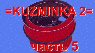 getlinkyoutube.com-=КUZMINKA 2= (5 часть) Варочная ракетная печь (ROСKET STOVE)