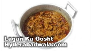 getlinkyoutube.com-Lagan Ka Gosht Recipe Video – How to Make Hyderabadi Lagan Ka Mutton at Home – Easy & Simple