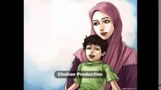 Jina Kara Wich Maa Nahi Hondi Ona Day Waray Chaa Nahi Hondi (Punjabi)