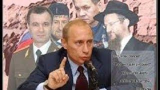 getlinkyoutube.com-Кто стоит за Путиным?