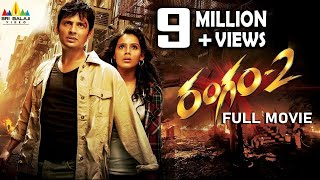 Rangam 2 Full Movie | Telugu Latest Full Movies | Jiiva, Thulasi Nair | Sri Balaji Video