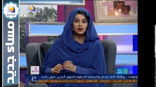 getlinkyoutube.com-فلاش وحكاية   قلعة صلاح الدين – مساء جديد - قناة النيل الأزرق
