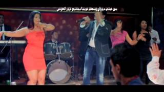 getlinkyoutube.com-محمد حجاج على ايه تحسبلها فيلم دوران زينهم