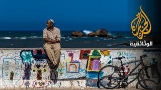 getlinkyoutube.com-الصويرة مدينة التعايش - المغرب