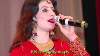 getlinkyoutube.com-Nazia Iqbal New Mast Song 2016 - Dase De Prehodam