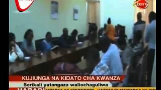 Waliochaguliwa Kidato cha Kwanza Watangazwa