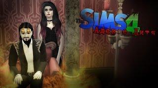 getlinkyoutube.com-БЕРЕМЕННАЯ ДЬЯВОЛОМ!!! #1 [the Sims 4 Адское дитя]