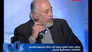 getlinkyoutube.com-Bi Mawdouiyeh - Mohamad Salam - Faysal Abdel Sater - 07 Jan 2014
