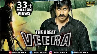 getlinkyoutube.com-The Great Veera | Hindi Dubbed Movies 2017 | Hindi Movie | Ravi Teja Movies | Hindi Movies 2016
