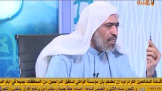 getlinkyoutube.com-المعالج الروحاني الشيخ احمد الوائلي يفضح المسحورابوعلي النجفي