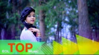 getlinkyoutube.com-G Mesay Kebede - Gelaglegn - (Official Music  Video) - New Ethiopian Music 2015