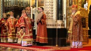Митрополит Онуфрий поздравил Патриарха Кирилла от имени Священного Синода