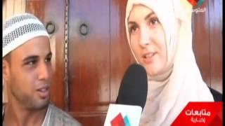 Wléd bléd    فيديو مؤثر دخول فتاة روسية الى دين الاسلام   Facebook