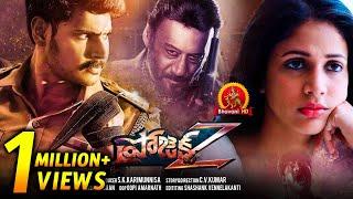 Project Z Full Movie - 2018 Telugu Full Movies - Sundeep Kishan, Lavanya Tripathi, Jackie Shroff