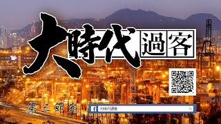 getlinkyoutube.com-被喻為比李小龍更好打的一代宗師----譚勝師傅〈大時代過客〉15-08-25 c