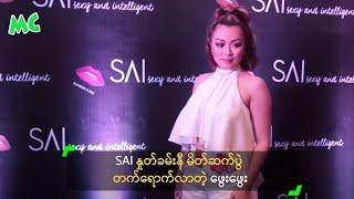 getlinkyoutube.com-ေဖြးေဖြး ရဲ့ Sexy & Intelligent ဖက္ရွင္ - Phway Phway Sexy Fashion