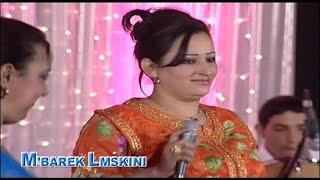 getlinkyoutube.com-MBAREK LMSKINI - SKOUTE AKHOYA  | Music , Maroc,chaabi,nayda,hayha, jara,alwa,100%, marocain