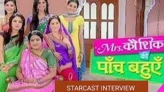 getlinkyoutube.com-saraswati masti with serial mrs kaushik ki paanch bahuein