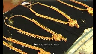 getlinkyoutube.com-Andham Abharanam_Vaddanam (Chain Model) Designs