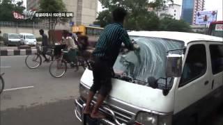 getlinkyoutube.com-이것이 진정한 손세차_방글라데시