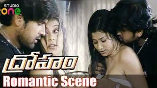 Madhavi Forced by Raj Hot Romantic Scene - Droham Movie
