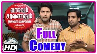 getlinkyoutube.com-VSOP Tamil Movie | Full Comedy | Scenes |  Arya | Santhanam | Tamanna | Vidyullekha | Karunakaran