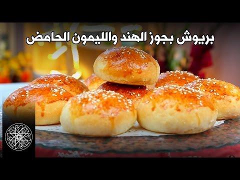 Choumicha : Brioches à la noix de coco et au citron شميشة : بريوش بجوز الهند والليمون الحامض