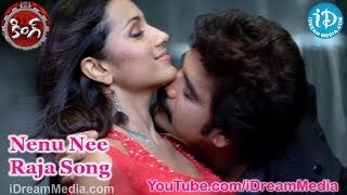 King Movie Songs - Nenu Nee Raja Song - Nagarjuna - Trisha Krishnan - Mamta Mohandas