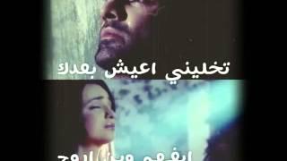 getlinkyoutube.com-كوشي وارناف اغنيه قصيره روعه(تصميمي)
