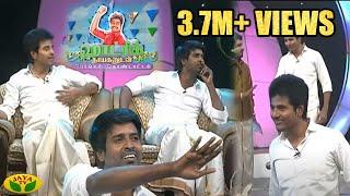 getlinkyoutube.com-Hatrick Nayagan - Sivakarthikeyan Pongal Special Programme by Jaya Tv