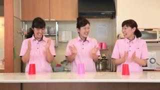 "getlinkyoutube.com-サカグループ オリジナルソング ""みつけだソング"" byCUPS"