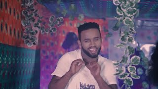 Yared Negu - Zelelaye(ዘለላዬ) - New Ethiopian Music 2017(Official Video)