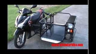 getlinkyoutube.com-แนะนำรถพ่วงข้าง SIAM SIDECAR รุ่น SC-01 พ่วงกับ CLICK