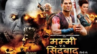getlinkyoutube.com-Mummy V/s Sinbaad Full Movie Part  4
