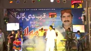 getlinkyoutube.com-Qurb Jee Gha Aa | Mumtaz Molai | Album 4 | Hits Songs Sindhi | Thar Production