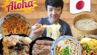 Trying FIVE Different Udon Noodles in Hawaii width=